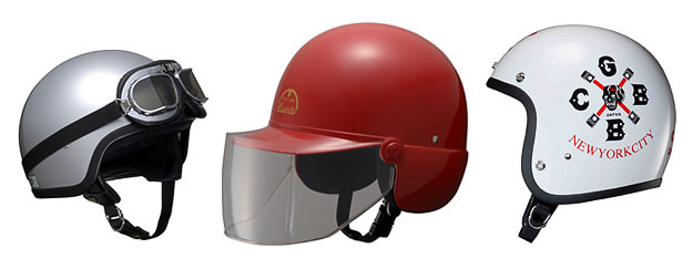 Vintage motorcycle helmets