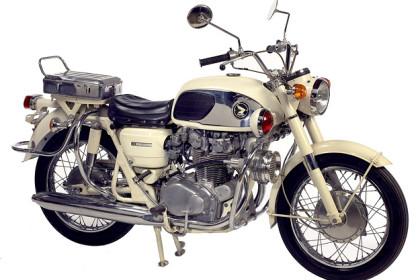 Honda police motorcycle