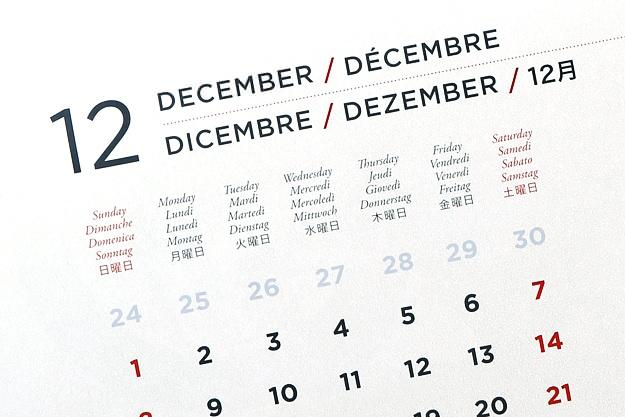 Last Year Calendar : The motorcycle calendar bike exif