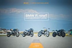 BMW R Nine T Custom Project