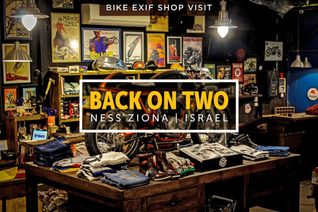 Back On Two, an intriguing motorcycle shop in the small city of Ness Ziona, Israel.