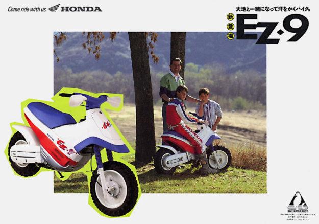 The 1990s Honda EZ 90 (aka EZ-9)